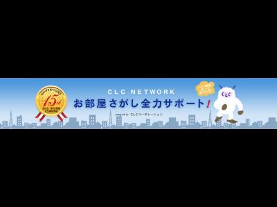 (株)CLCコーポレーション新小岩店