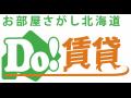 野村不動産函館(株)