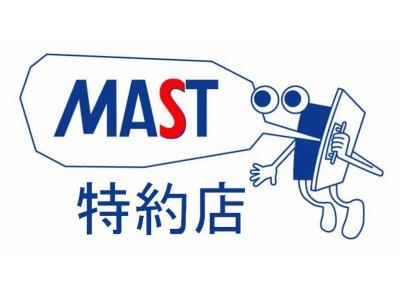 MAST(有)シティホーム