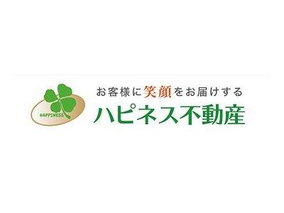 (株)ハピネス不動産