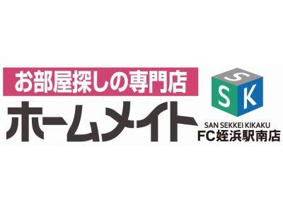 ホームメイトFC姪浜駅南店(株)三設計企画