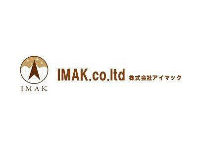 (株)アイマック