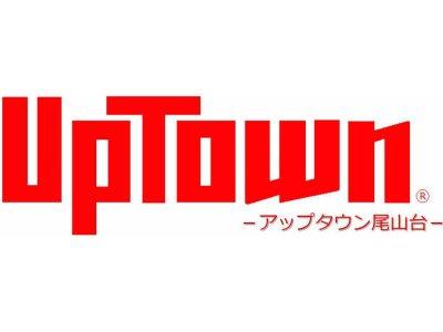 (株)アップタウン尾山台店