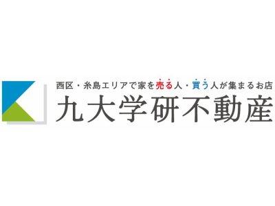 (株)九大学研不動産