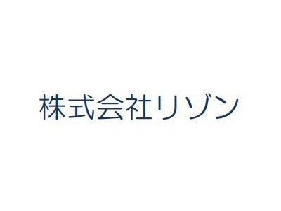 (株)リゾン志木支店