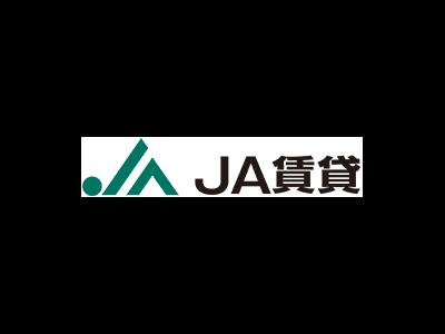 愛知県経済農業協同組合連合会建設部 地域開発課