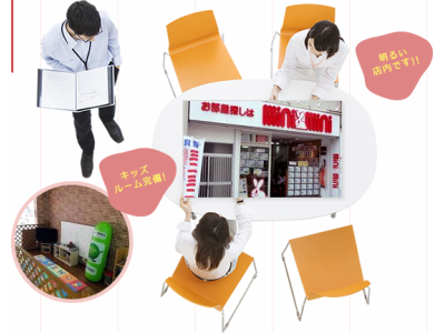 ミニミニFC春日原店ホームアスリート(株)