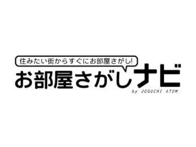 (株)常口アトム新札幌駅前店