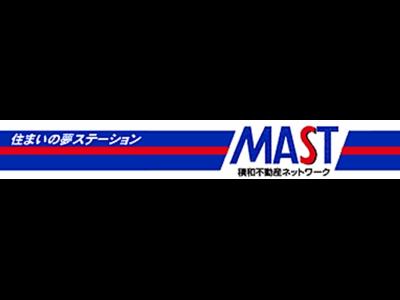 MAST(有)東京第一地所