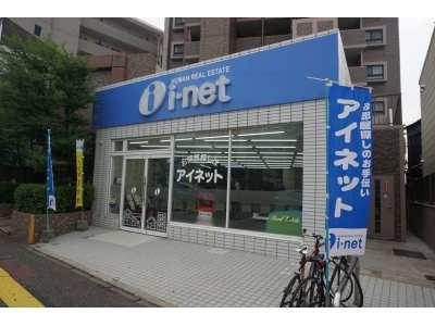 (株)アイネット六本松店