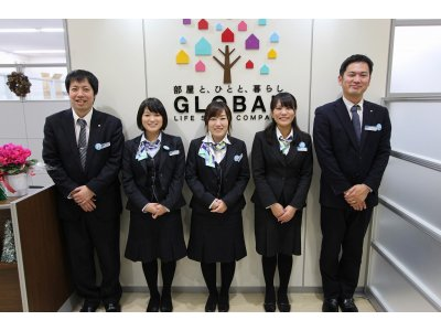 (株)グローバルセンターサンフラワー店