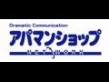 アパマンショップ青森中央店アップルハウジング(株)