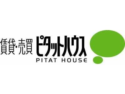 ピタットハウス西田辺店(株)RTJ