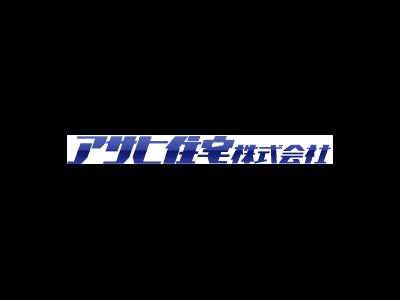 アサヒ住宅(株)資産運用部