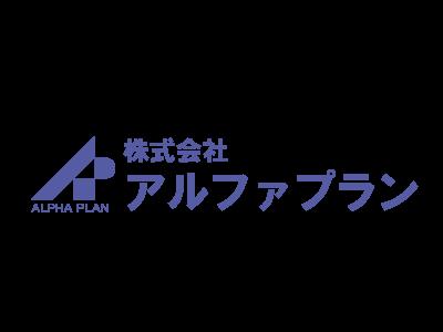 RoomLabo前橋本店(株)アルファプラン