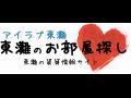 ミニミニFC阪神御影店シティネット(株)