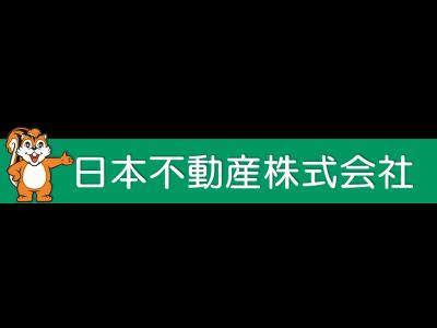 トップハウザー日本不動産(株)