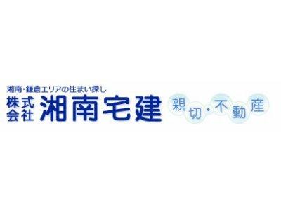 MAST(株)湘南宅建