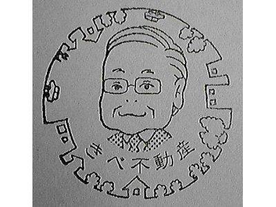 きべ企画(有)