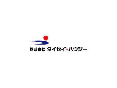 (株)タイセイ・ハウジー菊名営業所