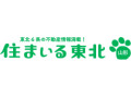東北ミサワホーム(株)山形支店不動産部