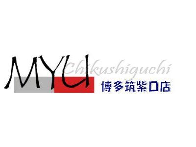 (株)アーウェイ・ミュウコーポレーション博多筑紫口店