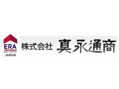 LIXIL不動産ショップERA(株)真永通商賃貸情報館