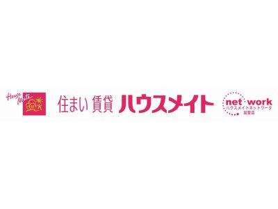 ハウスメイトネットワーク旭川店(株)キュービック不動産