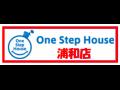 (株)ワンステップハウス浦和店
