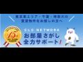 (株)CLCコーポレーション錦糸町店
