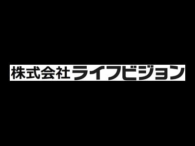 (株)ライフビジョン
