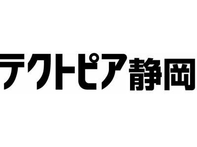 (株)クラストテクトピア静岡店