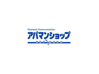 アパマンショップ鶴見(横堤)店(株)ライズハウジング
