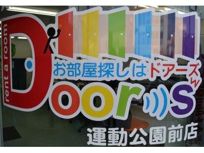 Doors岡山駅西口店TRANSCENDER(株)