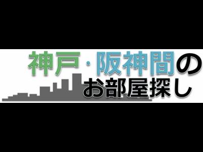 ミニミニFC芦屋店シティネット(株)
