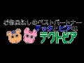 (株)クラストテクトピア富士店