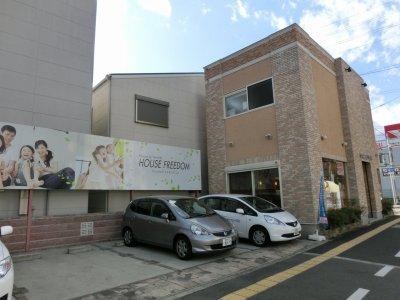 (株)ハウスフリーダム八尾店