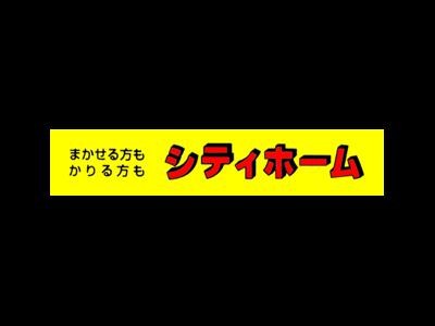 (株)シティホーム岡山駅前センター