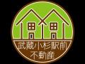 サークルホーム武蔵小杉駅前不動産(株)