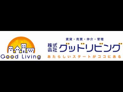 (株)グッドリビング浅草店