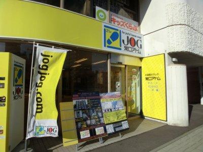 (株)常口アトム円山駅前店