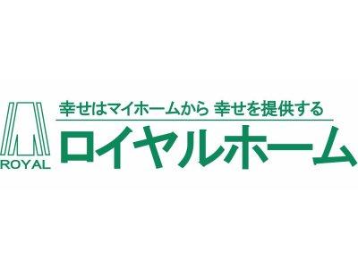 ロイヤルホーム(株)