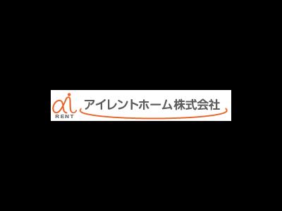 アイレントホーム(株)金町店