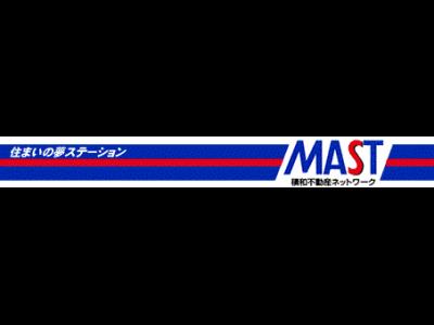 MAST(株)ライフタウン