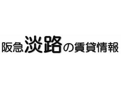 モリホーム(株)淡路本店
