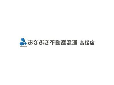 穴吹不動産流通(株)高松店