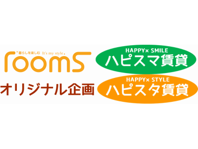 rooms(株)絹川商事金沢工大前支店