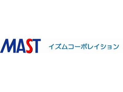 MAST(株)イズムコーポレイション