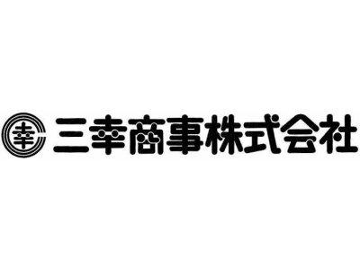 MAST三幸商事(株)賃貸部