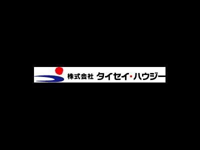 (株)タイセイ・ハウジー福岡営業所